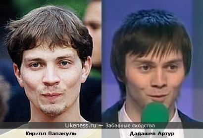 КВН Беларусь - Чечня
