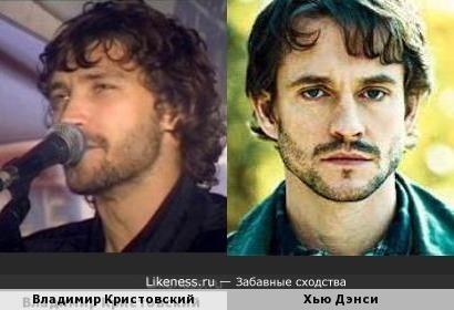 Владимир Кристовский и Хью Дэнси