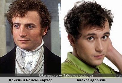 CRISPIN BONHAM-CARTER И АЛЕКСАНДР ЯКИН