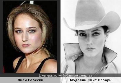 Лили Собески и Мэдолин Смит Осборн