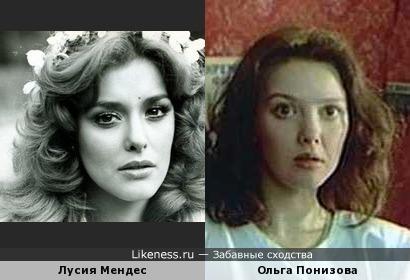Лусия Мендес и Ольга Понизова