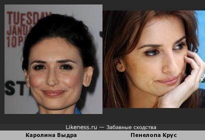 Каролина Выдра и Пенелопа Крус