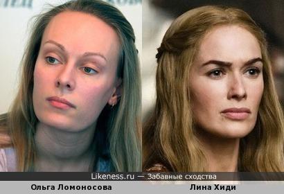 Ольга Ломоносова и Лина Хиди