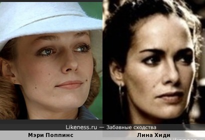 Наталья Андрейченко и Лина Хиди
