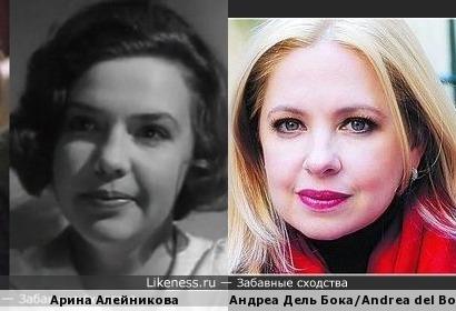 Арина Алейникова и Андреа Дель Бока