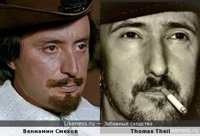 Вениамин Смехов и Thomas Theil