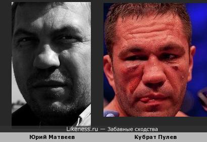Юрий Матвеев и Кубрат Пулев