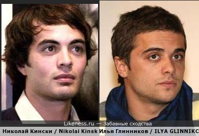 Николай Кински & Илья Глинников