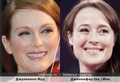 Джулианна Мур и Дженнифер Эль / Или