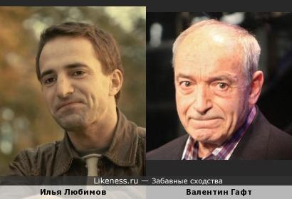 """Илья Любимов в кадре """"Неадекватные люди"""
