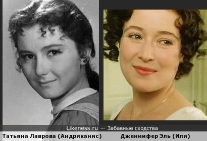 Татьяна Лаврова (Андриканис) в детстве и Дженнифер Эль (Или)