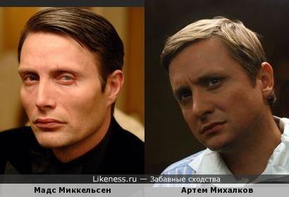 Мадс Миккельсен и Артем Михалков