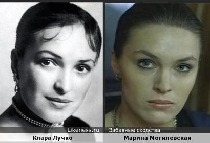 Клара Лучко и Марина Могилевская