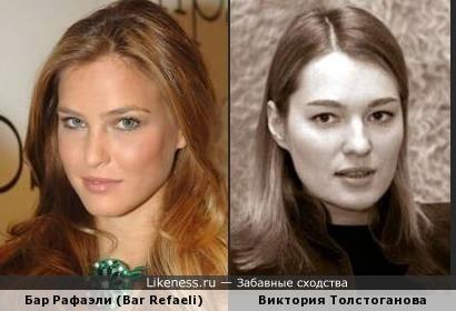 Бар Рафаэли (Bar Refaeli) и Виктория Толстоганова