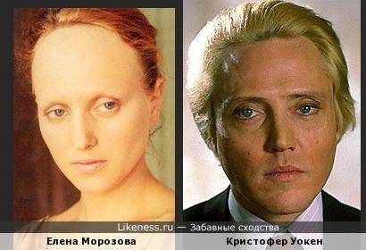 Елена Морозова и Кристофер Уокен