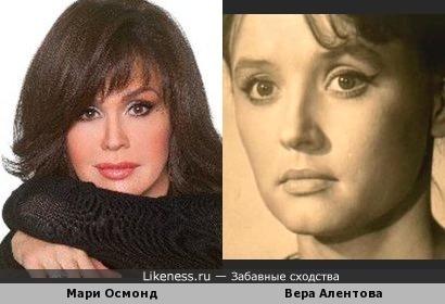 Мари Осмонд и Вера Алентова, есть что-то во взгляде...