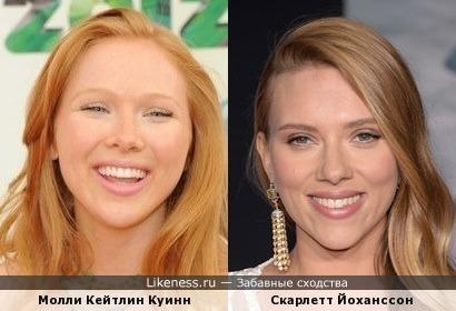 Молли Кейтлин Куинн и Скарлетт Йоханссон
