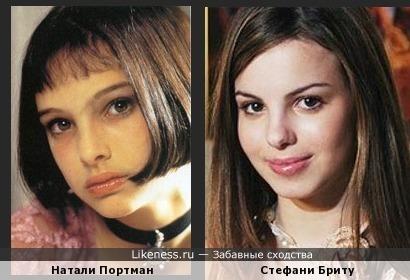 Натали Портман и Стефани Бриту