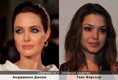 Анджелина Джоли и Таис Ферсоза