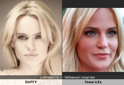 DUFFY - Глюк'oZa