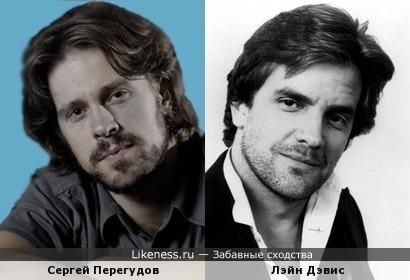 Сергей Перегудов и Лэйн Дэвис