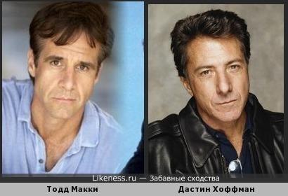 Тодд Макки и Дастин Хоффман
