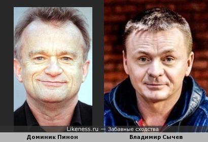 Доминик Пинон и Владимир Сычев