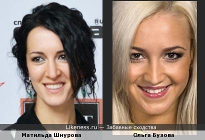 Матильда Шнурова и Ольга Бузова