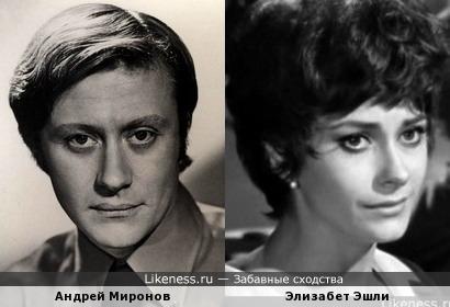 Андрей Миронов и Элизабет Эшли