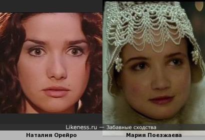 Наталия Орейро и Мария Поезжаева