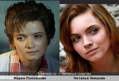Мария Поезжаева и Наталья Земцова