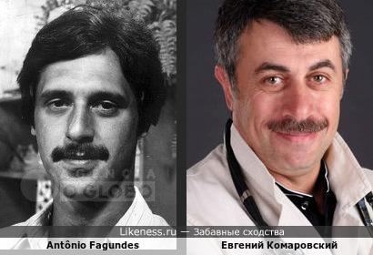 Антонио Фагундес и Евгений Комаровский