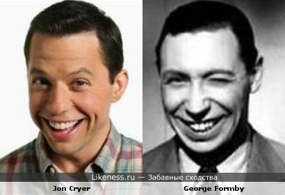 Jon Cryer похож на George Formby