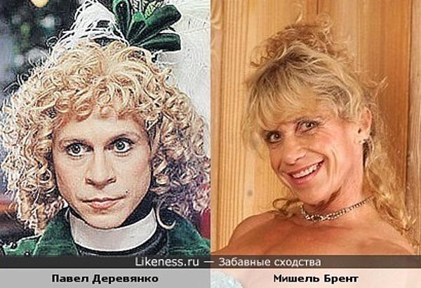 Поручик Ржевский в образе и женщина-терминатор