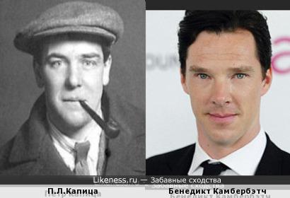 Петр Леонидович vs Смауг Холмс