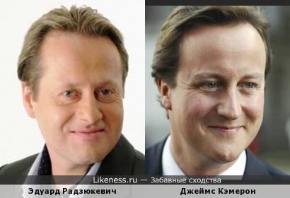 Почему премьер-министр Великобритании заставляет меня улыбаться?