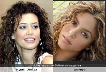 Энджи Сепеда похожа на Шакиру