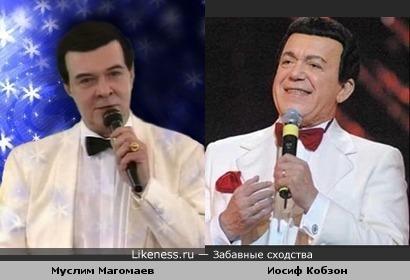 Иосиф Кобзон и Муслим Магомаев похожи