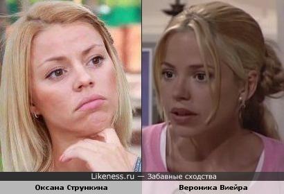 "Оксана Стрункина (""Дом - 2"") и Вероника Виейра (""Дикий ангел"")"