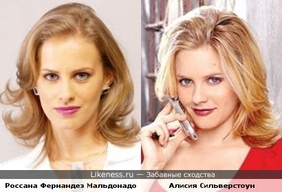 Россана Фернандез Мальдонадо и Алисия Сильверстоун