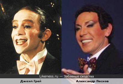 Актёр из мюзикла «Кабаре» и Александр Песков