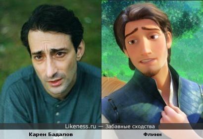 Карен Бадалов похож на разбойника Флинна из мультфильма «Рапунцель»