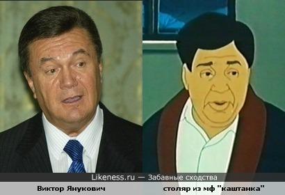 """Персонаж """"Каштанки"""" похож на Виктора Януковича"""