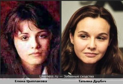 Молодые Елена Цыплакова и Татьяна Друбич похожи