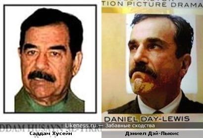 Дэниел Дэй-Льюис на этом фото похож на Саддама Хусейна