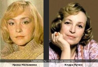 Ирина Малышева похожа на Клару Лучко