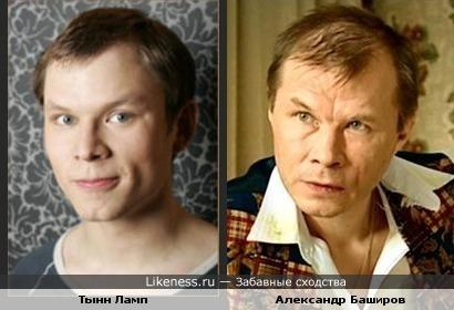 Эстонский актер похож на Александра Баширова