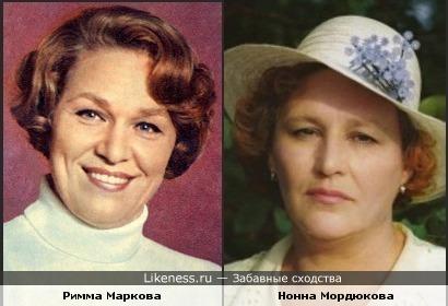 Актрисы Римма Маркова и Нонна Мордюкова похожи
