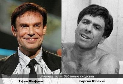 Ефим Шифрин и Сергей Юрский похожи