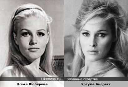 Чешская актриса похожа на Урсулу Андресс